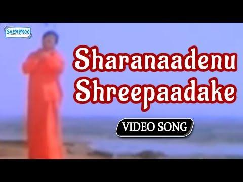 Sharanaadenu Shreepaadake - Manikantana Mahime - Vishnuvardhan - Jayapradha - Kannada Hit Song