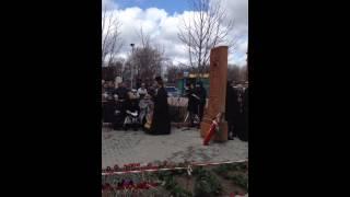 Обнинск 24.04.2015  100-летие геноцида армян Часть 1