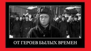 От героев былых времен (музыка из фильма Офицеры) - Владимир Златоустовский
