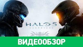 Обзор игры Halo 5 Guardians