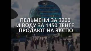 видео Продажа билетов в Цирк Дю Солей в Москве 2017. Билеты в Cirque Du Soleil на шоу Тотем.