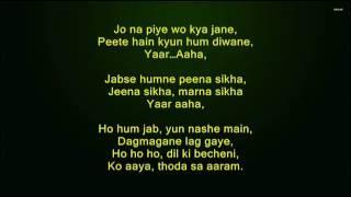 Nadiya se dariya - Namak Haram - Full Karaoke