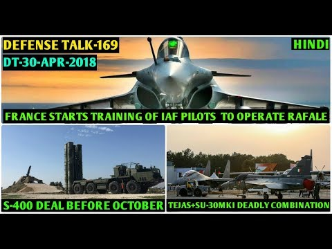Indian Defence News:France Training Indian Pilots to operate Rafale,S-400 Deal By October,IAF(Hindi)