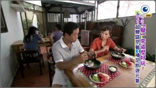 [HD] GoGoTaiwan Ep24 台南「鹽」來這麼好玩!