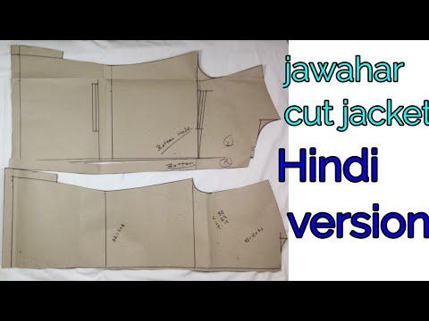 Nehru Jacket cutting in Hindi version