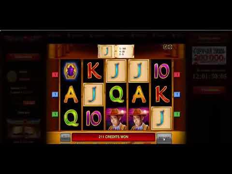 Игры казино на виртуальные деньги