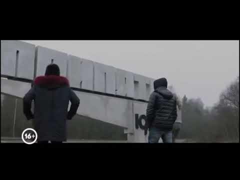 Чернобыль Зона отчуждения 3 сезон трейлер под песню Прекрасное далёко
