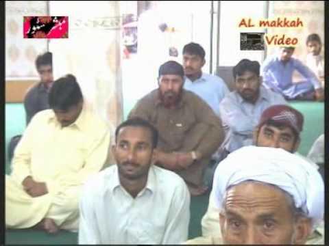Bai Namaaz KA Anjaam Part 4/7 by Maulana...