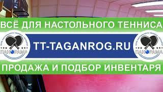 Карпенко. В  R-1101 - Черкес. Д   R-693 Кубанская лига 2018