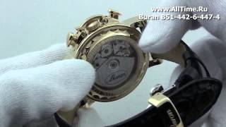 Мужские наручные швейцарские часы Buran B51-442-6-447-4(, 2013-02-22T11:46:44.000Z)
