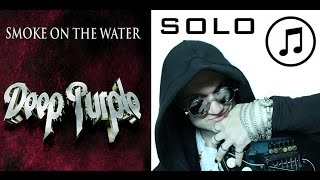 Как Играть Соло - Smoke On The Water Solo - Pt I (ТЕКСТ) - Урок