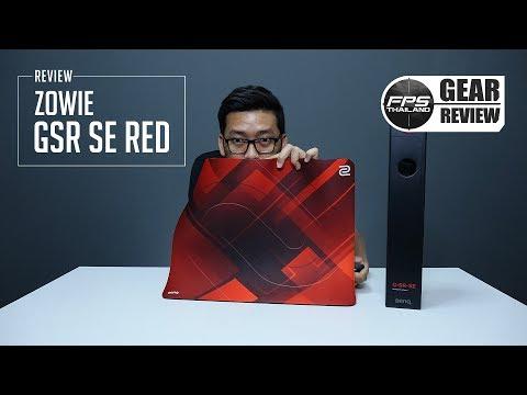 รีวิว: Zowie G-SR-SE Red Gaming Mouse Pad