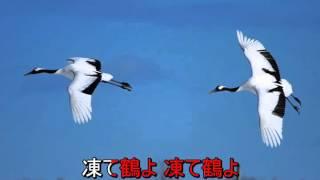 歌手:五木ひろし 作詞:喜多條忠 作曲:三木たかし.