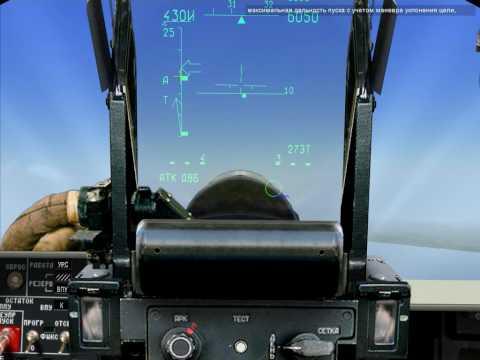 Симулятор Су-27, падение с высоты 10000 метровиз YouTube · Длительность: 16 мин25 с