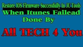 restore ios firmware successfully in iphone 4s via 3u tools when itunes failed