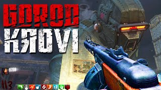 gorod krovi round 35 flawless gameplay walkthrough call of duty black ops 3 zombies