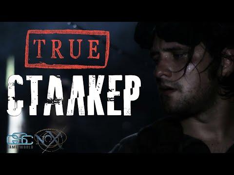 S.T.A.L.K.E.R. Закат Человечества / ЛУЧШИЙ ФИЛЬМ по вселенной Сталкер 2019