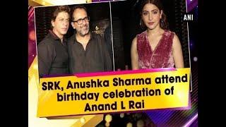 SRK 53rd Birthday Celebration