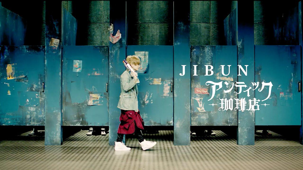 -2nd-single-jibunmusic-videoshortver-ancafe-official