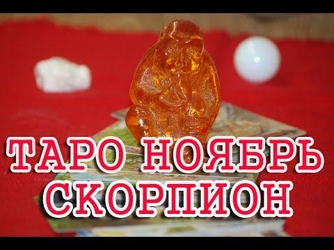 Девочки москвыпорно онлайн