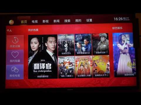 SunTV box review - watch Chinese TV in the US - streaming