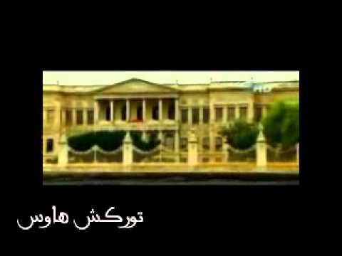 Turkish house Mohamed Gouda