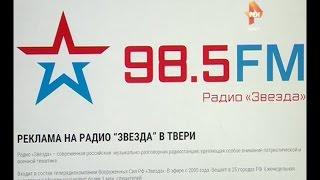 радиостанция маяк в ижевске частота вещания сосет