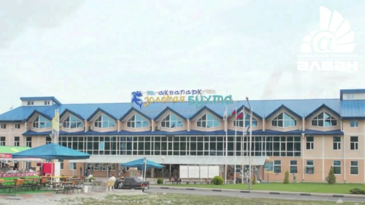 схема проезда краснодар-архипо осиповка