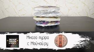 Много пуэра с Мойчай.ру