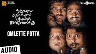 Naduvula Konjam Pakkatha Kaanom | Omlette Potta Song | Vijay Sethupathi, Gayathrie | Ved Shanker S