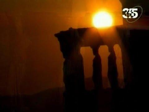 Древняя Греция Обзор архитектуры и искусства