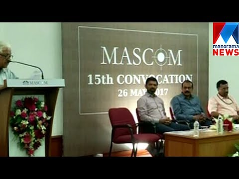Media Freedom plays a pivotal role in democracy, says T P Senkumar     Manorama News