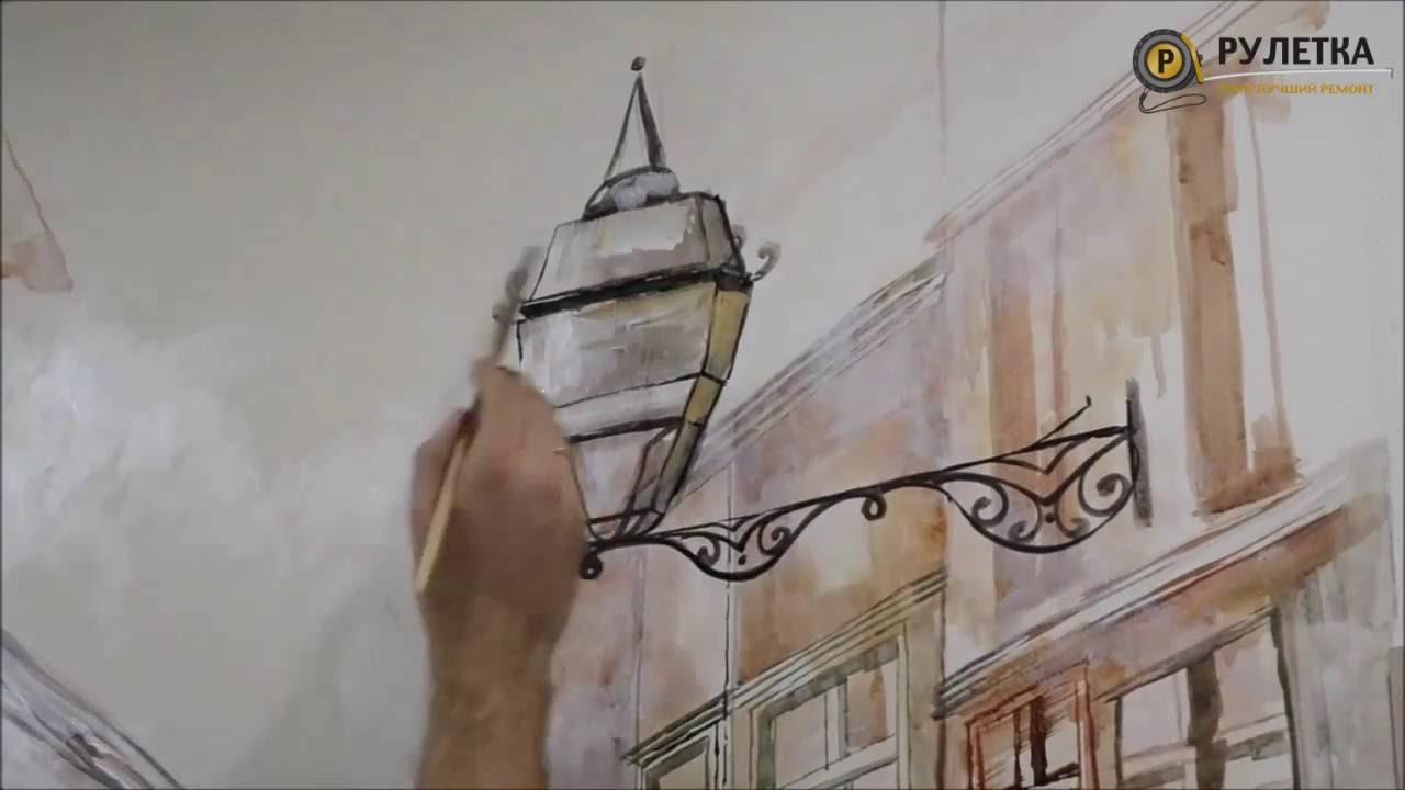 Художественная роспись стен - городская улица