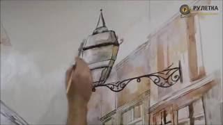 Художественная роспись стен - городская улица(Это 3я из 4х работ по росписи стен в квартире в сталинке на ул. Таращанцев д.60. Лондон в виде Биг Бена и Тауэрск..., 2016-09-08T16:26:08.000Z)