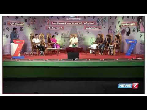 Wow super speech 💬 in smiley settai vignesh /Tamil Mass/English pesunalum tamilanda