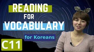 Learn English | Reading for Vocabulary | Level C | Lesson 11 | 뽐샘  (미국교과서)