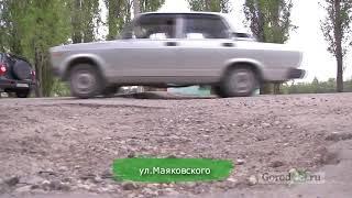 По каким улицам не стоит ездить липчанам: улица Маяковского