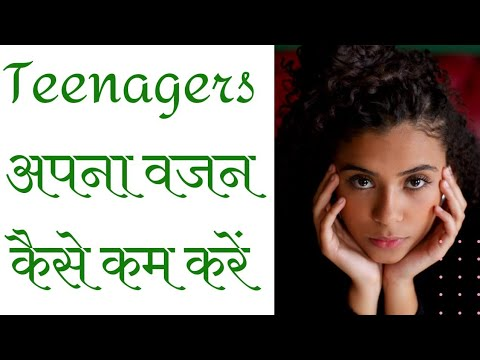 Diet Plan For Teenage Girls// Diet Plan For Teenage Girl To Lose Weight Fast/Diet Plan For Teenagers