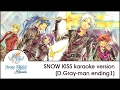 [Free Flight RUSSIAN KARAOKE] Nirgilis — SNOW KISS TV-size off vocal (D.Gray-man ED1)