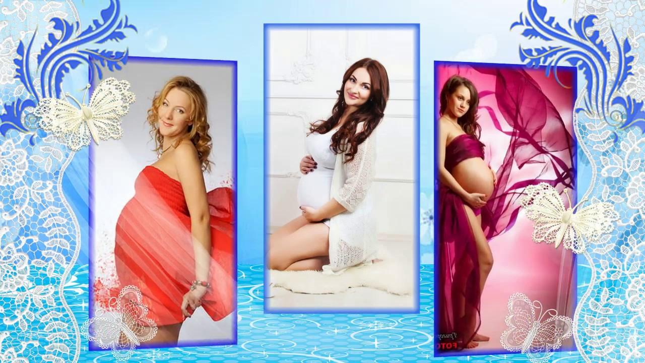 Красивые открытки о беременности