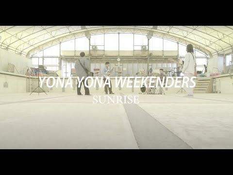 """YONA YONA WEEKENDERS """"SUNRISE """" Lyric Video"""