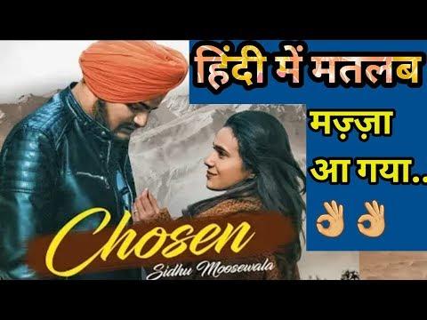 Chosen (Hindi lyrics) Sidhu Moose Wala   Sunny Malton   Punjabi Songs Meaning In Hindi