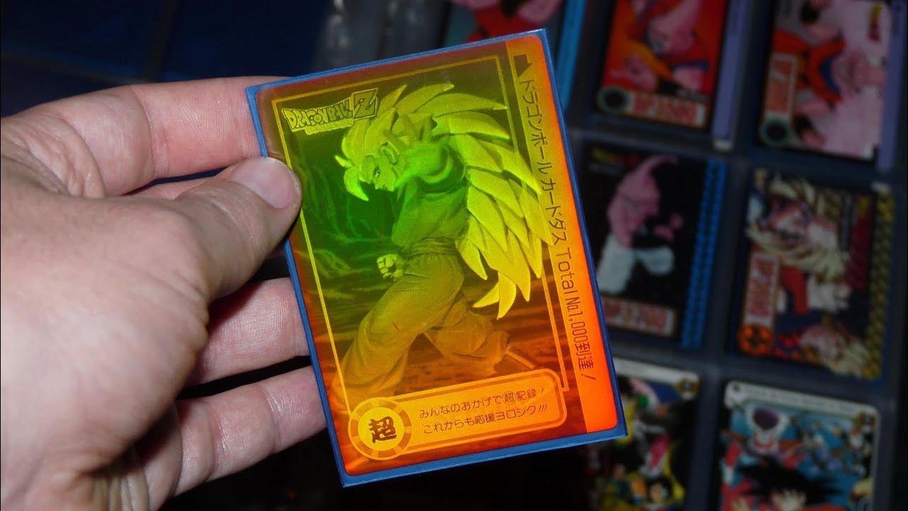 1995 Dragon Ball Carddass Hondan PART 1-7