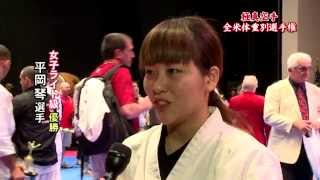The 11th U.S. Weight Category Karate Championships / 極真空手 第11...