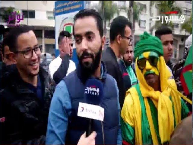 توافد الجمهور الموريتاني على المركب الرياضي محمد الخامس (دونور)
