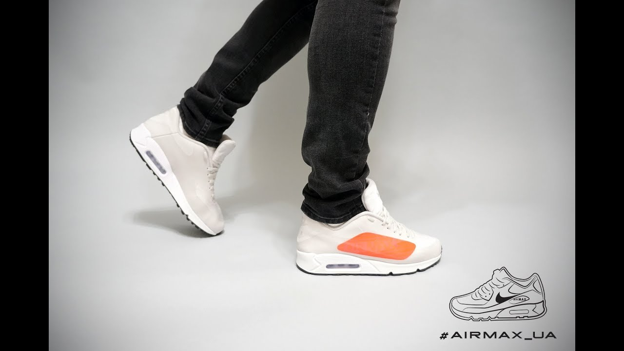 568ad90712afbf Nike Air Max 90 NS GPX