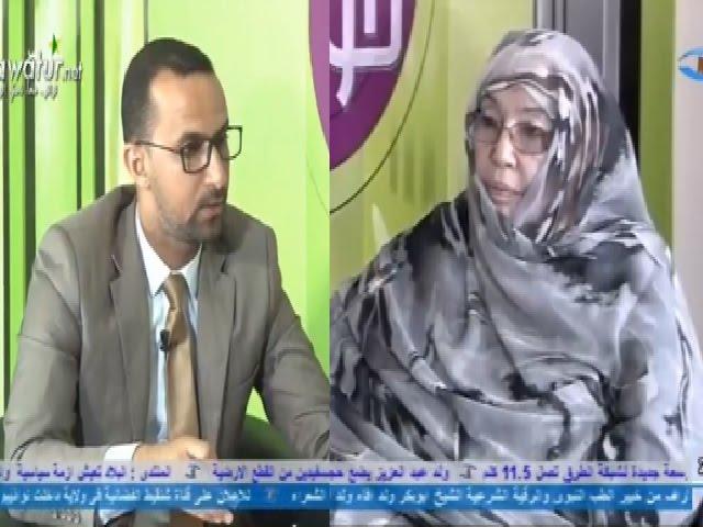 برنامج ضيف وحوار  | الحلقة الرابعة مع السيدة فيفي بنت افيجي  | قناة شنقيط