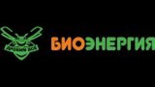 Видео работы Белки