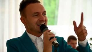 Евгений Плис ведущий Красноярск Москва