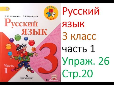 Умк под ред. А. А. Плешакова (изд-во